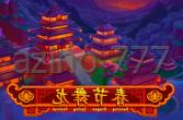 Азино777 клуб