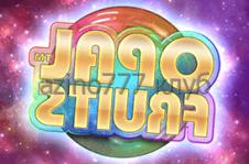 Вход в азино777