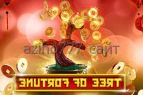 Скачать azino777 официальный