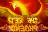 Azino777. 777. рублей.
