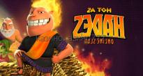 Казино zeon