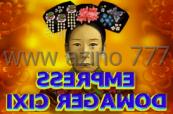 Азино 777 вход официальный сайт c бонусом за регистрацию